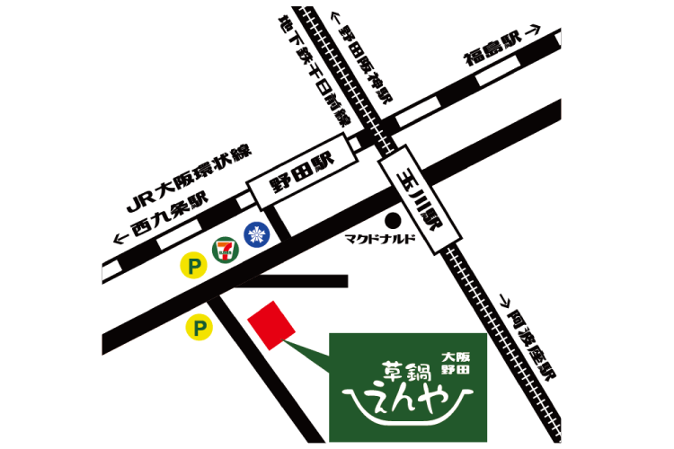野田店マップ