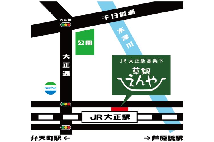 大正店マップ